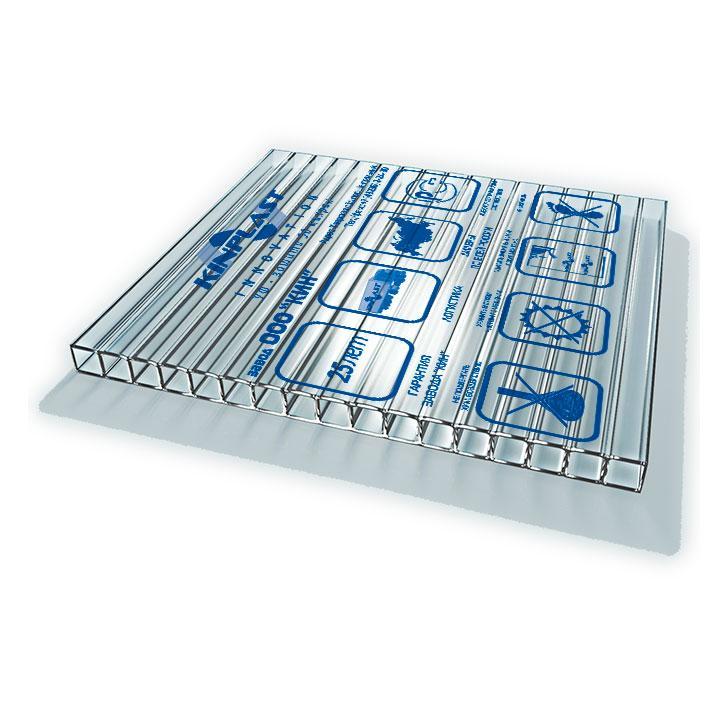 Сотовый поликарбонатный лист прозрачный BIO 2100х6000х4 мм