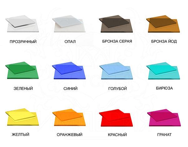 Монолитный поликарбонат цветной Woggel 2050х3050x 6 мм, фото 2