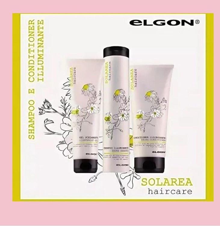 Осветляющая серия с ромашкой SOLOREA ELGON COSMETICS