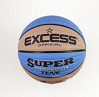 Баскетбольный мяч EXCESS OFFICIAL SUPER