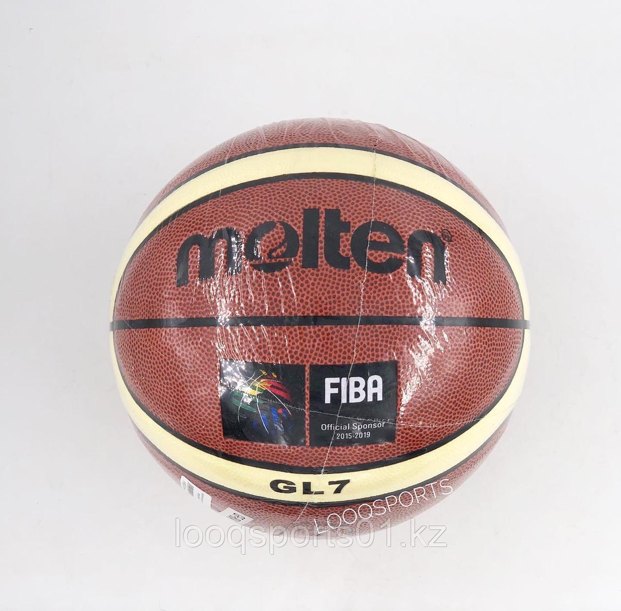 Баскетбольный мяч Molten FIBA GL7