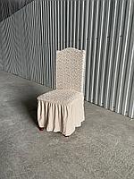 Жаккардовые чехлы на стулья с оборкой