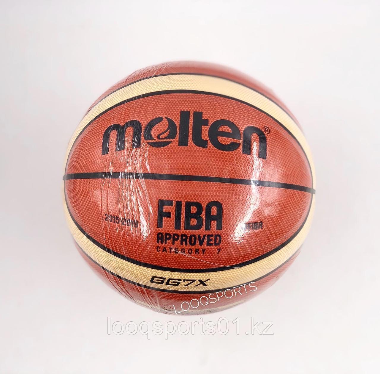Баскетбольный мяч Molten FIBA GG7X