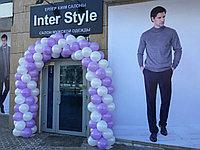 Арка из шаров на открытие Inter Style