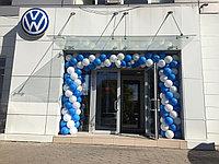 Арка из шаров на открытие Volkswagen Center