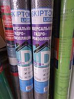 Паро-гидроизоляционная пленка Скиптон-D