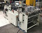 Автоматическая формовочная машина для лотков фаст-фуда  в 2 потока BOXXER 1000-2C, фото 6