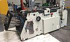 Автоматическая формовочная машина для лотков фаст-фуда  в 2 потока BOXXER 1000-2C, фото 7