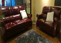 Комплект мягкой мебели