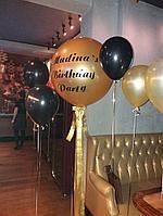 Метровый шар Золотой с надписью и ходячие шары