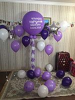 Метровый шар с надписью и ходячими шарами