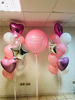 Красивые фонтаны из гелиевых шаров с Метровым розовым шаром с надписью