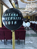 Шар гигант для Университета Астана