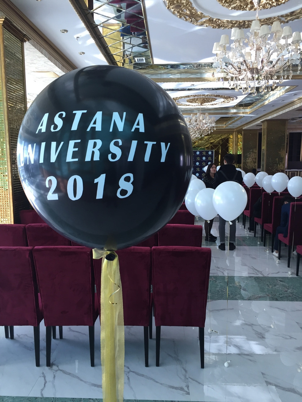 Шар гигант для Университета Астана - фото 1