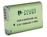 Аккумулятор для Canon NB-12L (PowerPlant) 1950mAh, фото 1