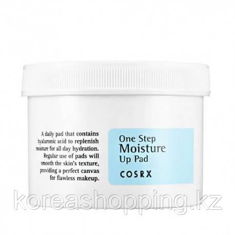 Очищающие диски COSRX One Step Moisture Up Pad