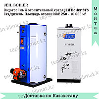 Водогрейный дизельный напольный котел Jeil Boiler STS-6000