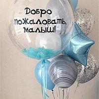 Гелиевые шарики на выписку из роддома