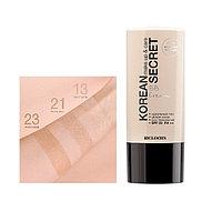 Relouis KOREAN SECRET ВВ-крем make up & care BB Cream тон 21 natural beige 30 мл