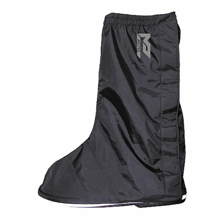 Дождевые бахилы Boot Cover, 2XL