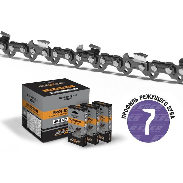 "Цепь для бензопилы Rezer SUPER VXL93PRO-45, 12"", паз 1.3 мм, шаг 3/8"", 45 звеньев"