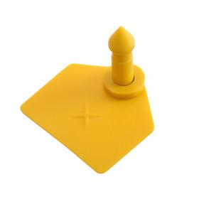 Бирка двойная, ушная, 35 x 30 мм, под щипцы, жёлтая, 'Малая' (комплект из 20 шт.) - фото 2