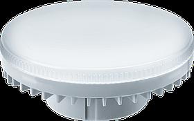 Лампа NLL-GX70-20-230-4K 61 472 Navigator