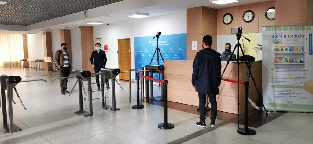 """АОО """"Назарбаев Интеллектуальные школы"""" 2"""