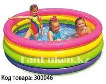 """Детский надувной бассейн """"РАДУГА"""" (114* 25 см) 57412"""