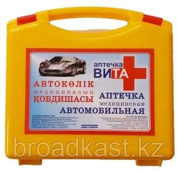 """Аптечка медицинская автотранспортная """"ВИТА"""""""