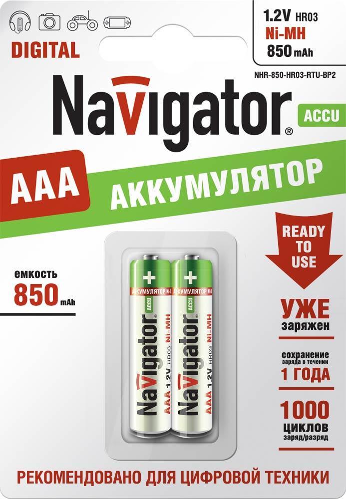 Аккумулятор NHR-850-HR03-RTU-BP2  94 784 Navigator