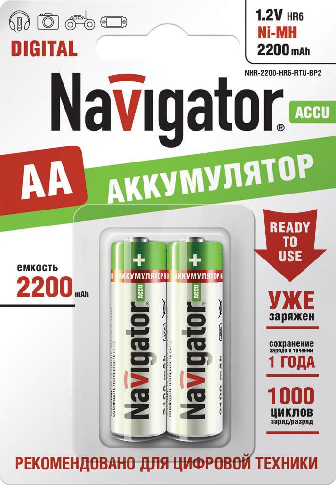 Аккумулятор NHR-2200-HR6-RTU-BP2  94 785 Navigator