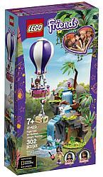 41423 Lego Friends Джунгли: спасение тигра на воздушном шаре, Лего Подружки
