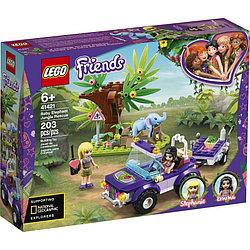 41421 Lego Friends Джунгли: спасение слонёнка, Лего Подружки