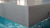 Лист AISI 201 1,50*3.00*0,8 mm, 4N+PE