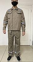 Костюм РЕСПЕКТ (куртка+брюки), фото 1