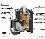 Газовая горелка с пьезорозжигом  CАБК-АБ-20-1. (ПБ 20 кВт), фото 2