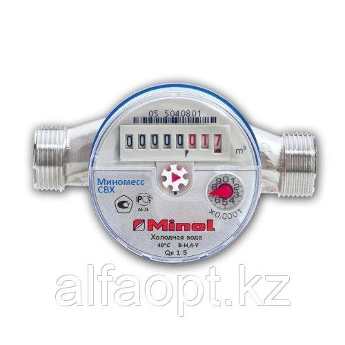 Счетчик воды Миномесс СВХ/СВГ DN 15 (СВХ-80)