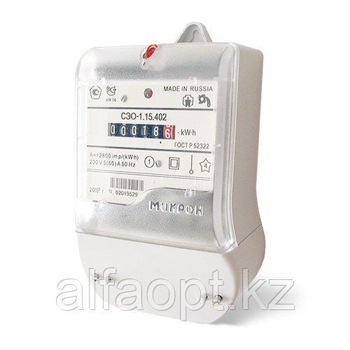 Счетчик электроэнергии СЭО-1.15.502А (Класс точности 1; 230B; 10(100) А)