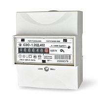 Счетчик электроэнергии СЭО-1.20Д (5(80))