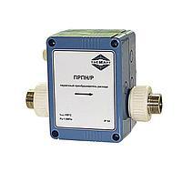 Электромагнитный расходомер РСМ-05.05 Ду20 (ПРПН/Р)