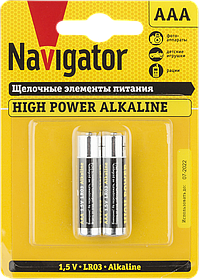Элемент питания NBT-NE-LR03-BP2 94 750 Navigator