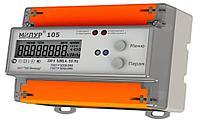 Счётчик электрической энергии Милур 105.22U-L-D (Реле отключения нагрузки)