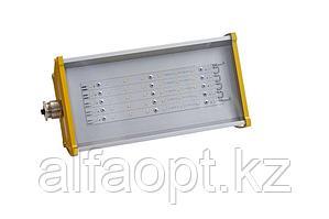 Взрывозащищённый светодиодный светильник OPTIMA-1EX-P-015-40-50 (120Поворотный-кронштейн)