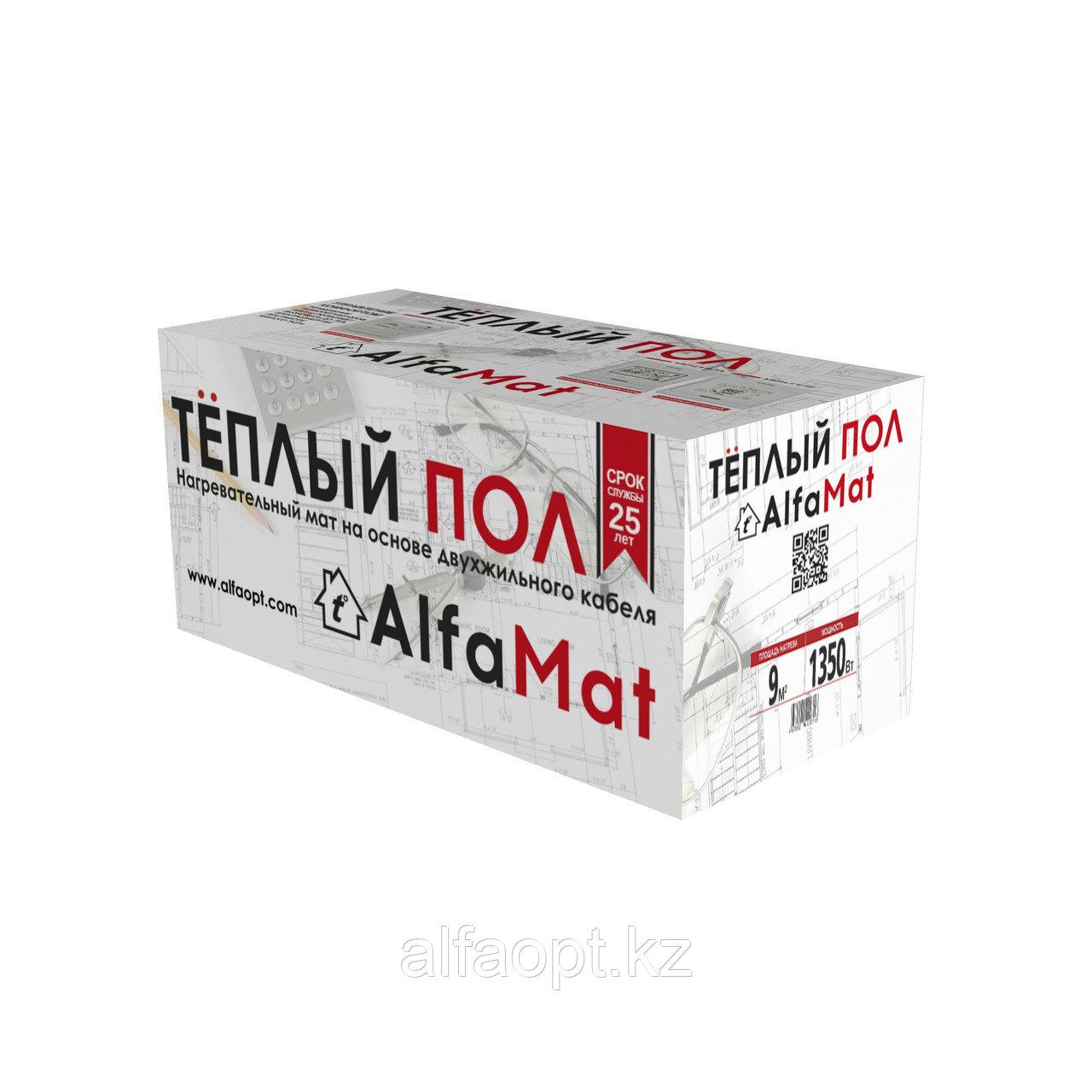 Мат нагревательный AlfaMat-150 (9,0 м²)