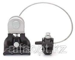 Поддерживающий зажим (PSM 25-150)