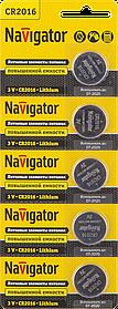 Элемент питания NBT-NBT-CR2016-BP5 94 763 Navigator