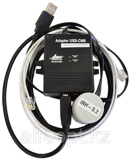 Оптическая головка IRH3 (в к-те переходник СМ-bus, кабель USB,телефонный кабель) (05.08