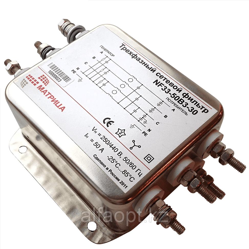 Фильтр сетевой Матрица трехфазный NF33-50B3-30