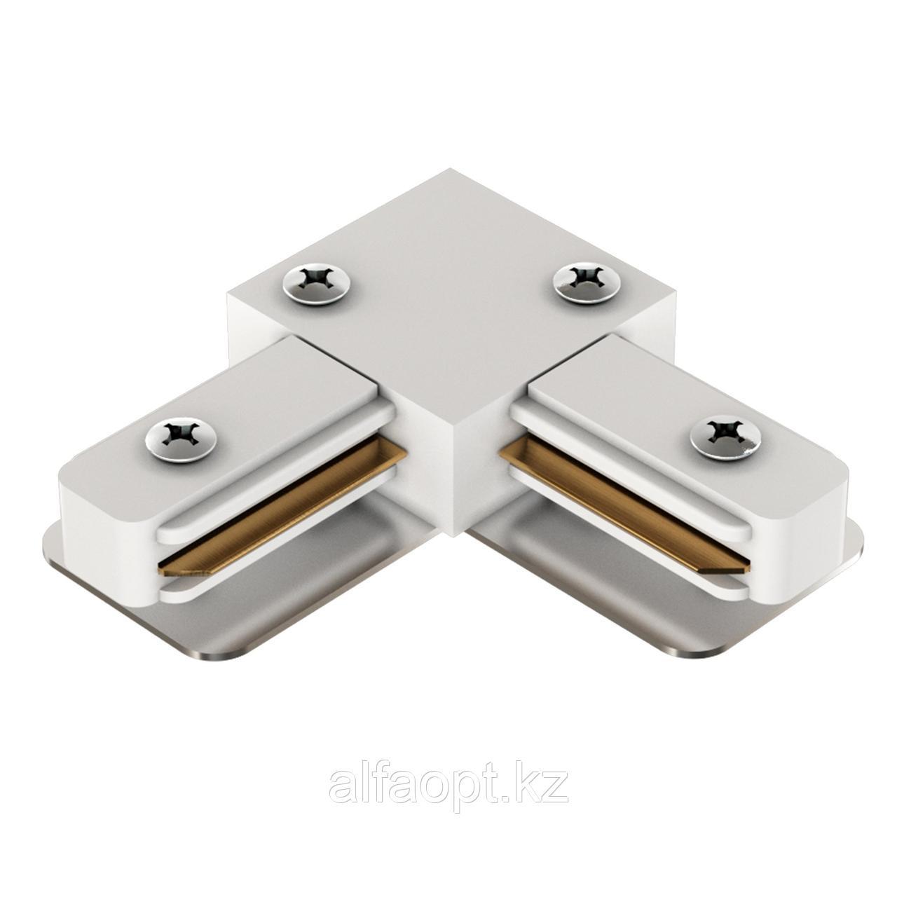 Соединитель L Geniled для однофазного шинопровода (Белый)
